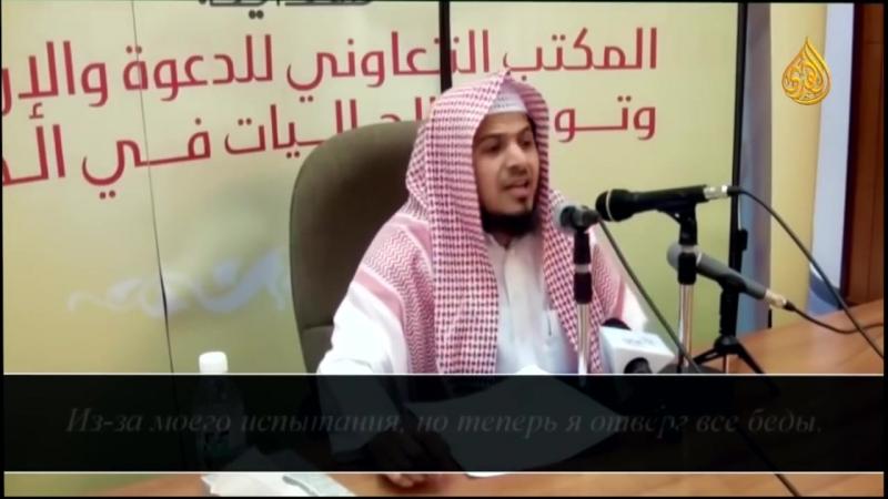 Предсмертная записка Имама аль Газали Хамис аз Захрани mp4