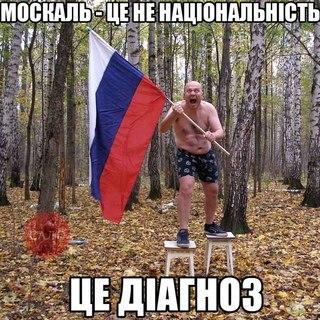 """Если с """"гумпомощью"""" России что-то случится, это будет расценено, как крупномасштабная провокация, - Чалый - Цензор.НЕТ 1346"""