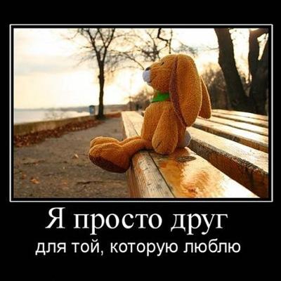 Костя Кооль, 20 декабря , Омск, id201292146