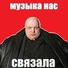 Stas Baretsky