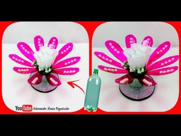 Enfeite de mesa de garrafa pet fácil de fazer - Artesanato com Botella de plastico