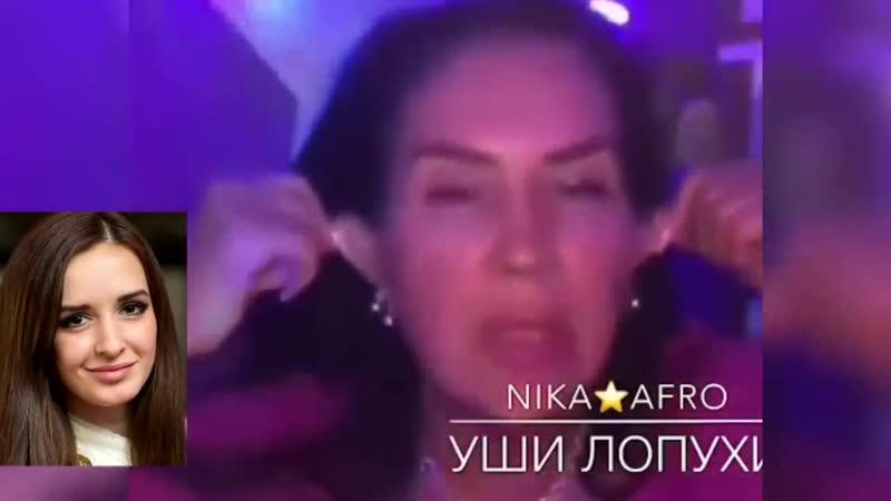 Татьяна Африкантова про внешность Риты Марсо