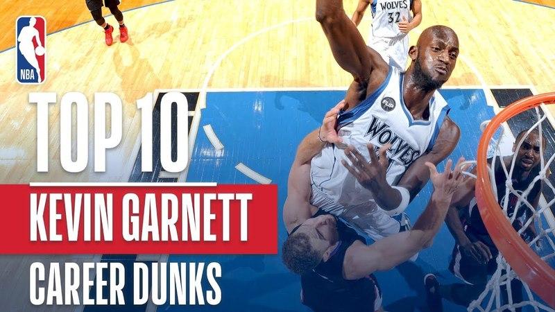 Kevin Garnetts Top 10 Career NBA Dunks!