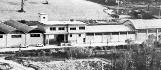 Завод faber
