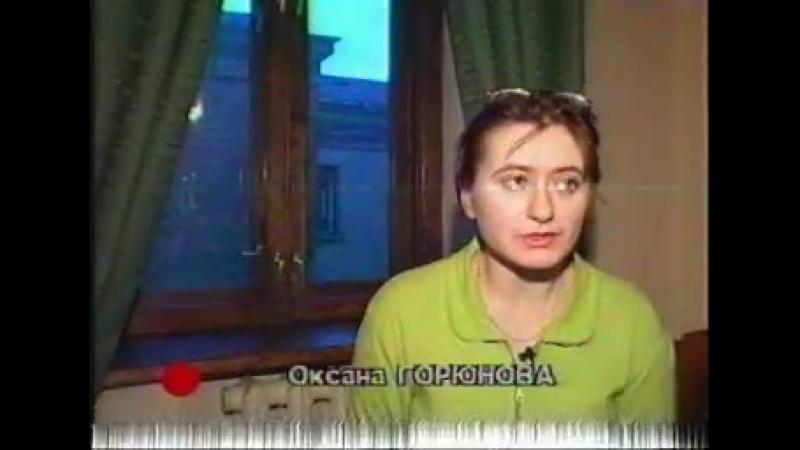 Репортаж передачи Времечко о премьере Морфия М.Булгакова