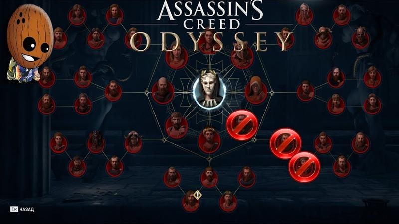 Assassin's Creed Odyssey - Прохождение 83➤Культисты: Гидра, Митиленская Акула, Меланф.