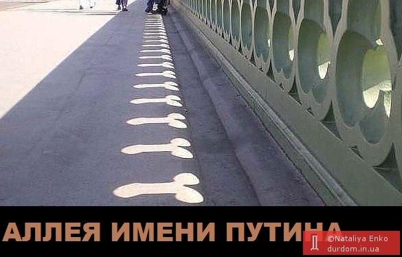 У России есть только две педали и все, - Яценюк - Цензор.НЕТ 4716