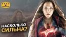 🎯 ЧТО УМЕЕТ АЛАЯ ВЕДЬМА 💥 силы Ванды в киновселенной Марвел