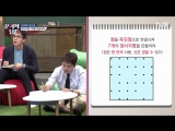 Problematic Men 170514 Episode 112