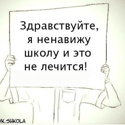 Дима Марченко, 16 мая 1988, Ейск, id193548109