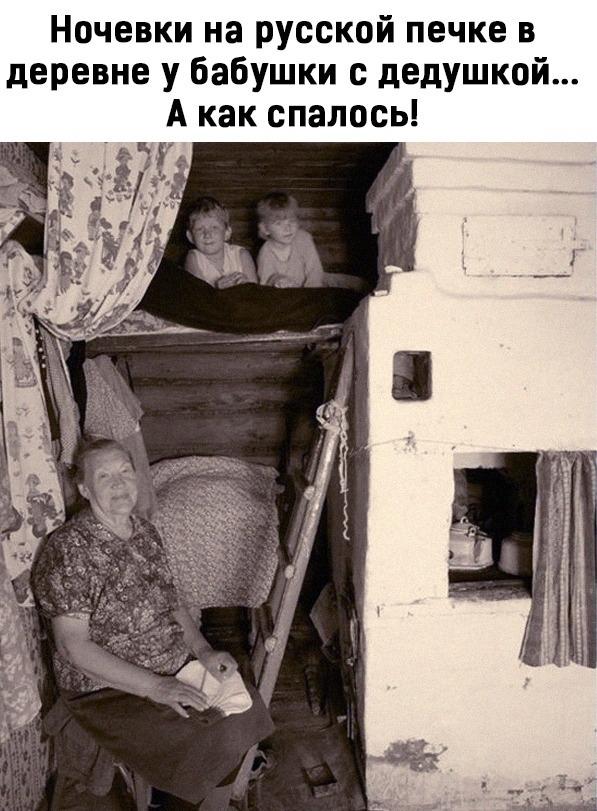Незабываемое детство у бабушки