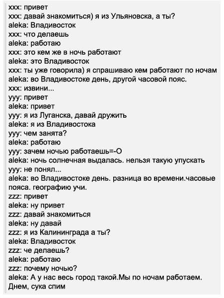 https://pp.vk.me/c620522/v620522798/694d/-2nAbMAdv4A.jpg