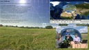 R4UAB-RS0ISS 30.08.2014 3D визуализация