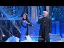 Лолита и Александр Маршал - Вьюга / Две звезды. Новогодний выпуск (01.01.2014)
