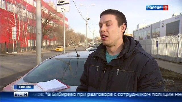 Вести Москва Подстава примерный семьянин по бумагам стал наркоманом и вором