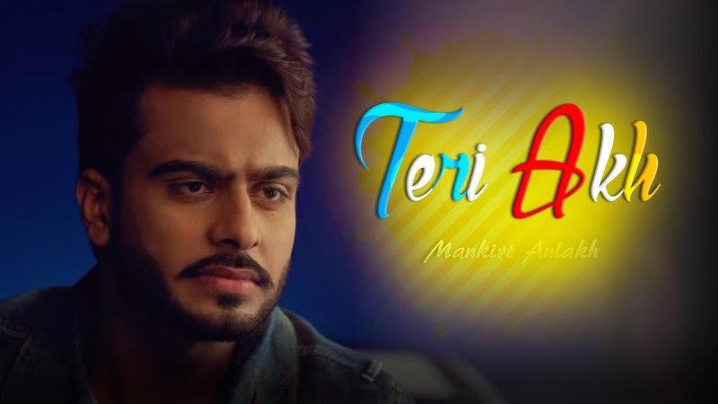 Teri Akh (Full Video) - Mankirt Aulakh | Sukh Sanghera | New Punjabi Songs 2018