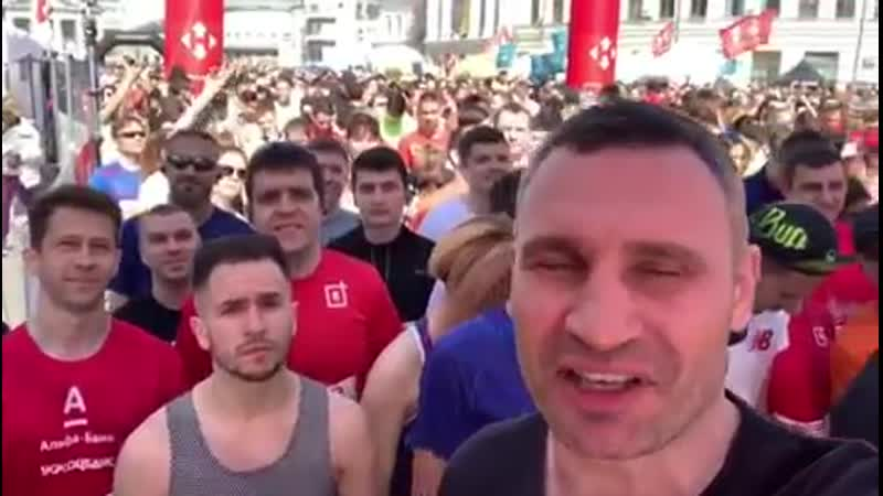 Сьогоднішній марафон. Наш мер долучився і біг разом з усіма.