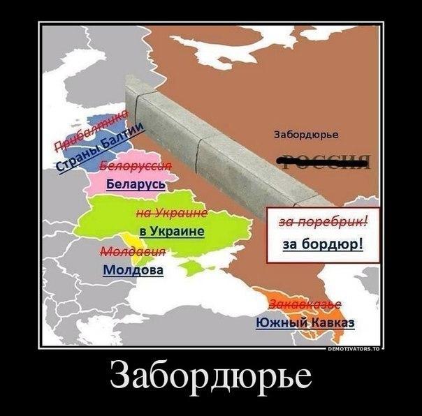 Россия прекратила пропускать граждан на границе в Сумской области - Цензор.НЕТ 5653