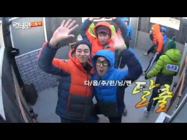131201 Running Man Ep.175 Preview