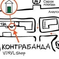 Логотип Контрабанда. Vinyl shop