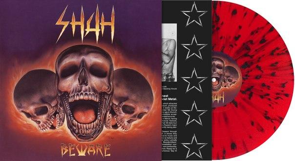 Переиздание SHAH - Beware