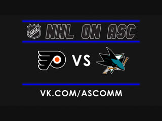 NHL   Flyers VS Sharks