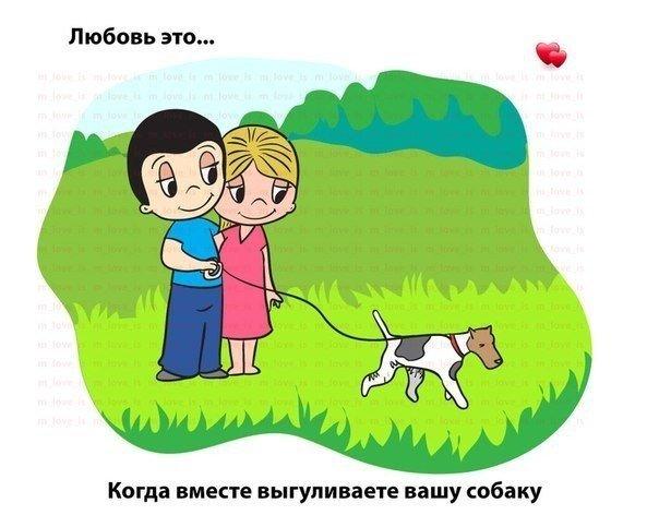 Анжелика Куксенко   Praha