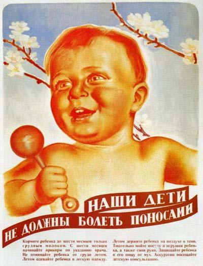 Юлия Караваева, 19 июля , Санкт-Петербург, id252378