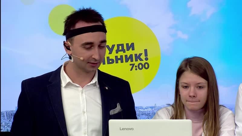 Ларина Вика и Золотухина Алина- обучающиеся БИОквантума детского технопарка и Ольга Тагинцева ,заведующая отделением