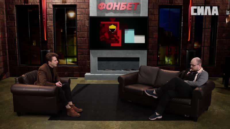 Тактический гик Синиша Михайлович против Ювентуса