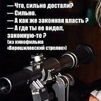 Иван Ванин, 10 октября 1992, Каменск-Уральский, id205966693