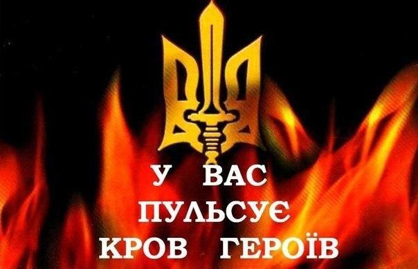 Запорожские казаки выехали на Майдан защищать Украину - Цензор.НЕТ 8329