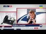 Захваченный карателями кровавого Обамы журналист телеканала 112 Украина Роман Гнатюк вышел на связь