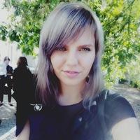 Karina Kovach