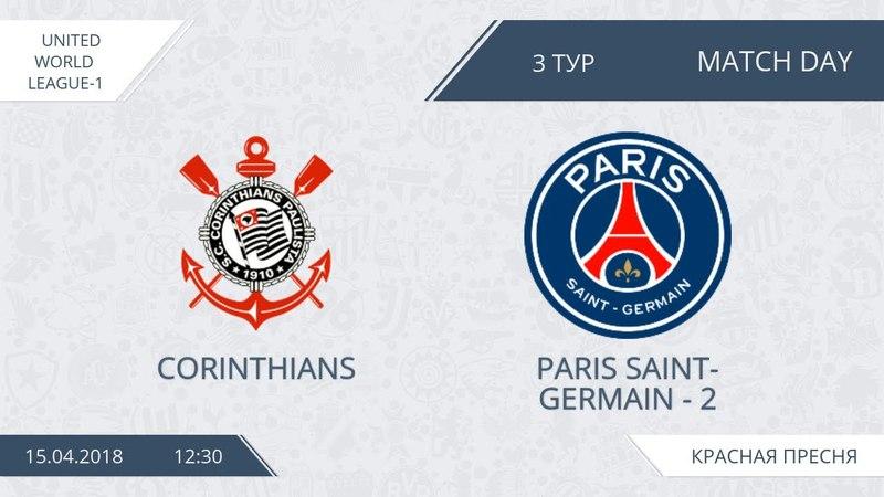 AFL18. United World League-1. Day 3. Corinthians - PSG-2