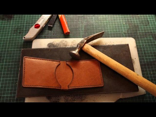 Инструменты для работы с кожей Leather craft tool