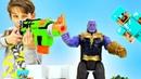 Танос vs Бластеры Нёрф - Игрушки Майнкрафт фигурки для мальчиков