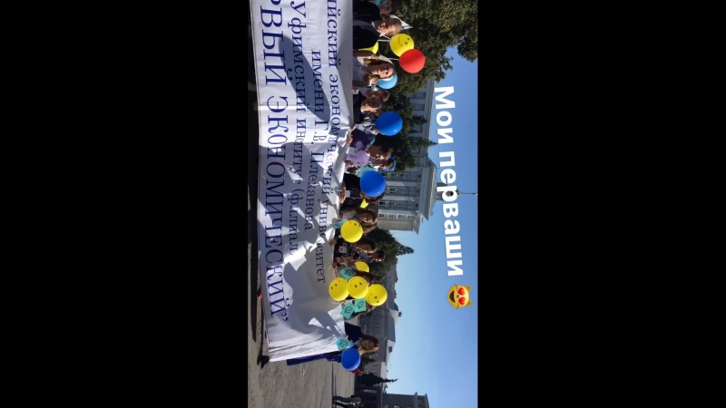 Парад первокурсников!2017