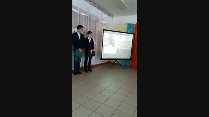 видеофильм Аф