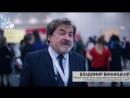 Владимир Винницкий об инструментах достижения социальной справедливости