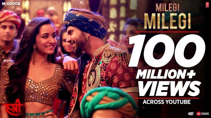 Milegi Milegi Video Song | STREE | Mika Singh | Sachin-Jigar | Rajkummar Rao, Shraddha Kapoor