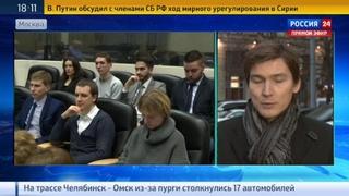 Новости на Россия 24 • Роскомнадзор направит в Минкомсвязь предложения по за