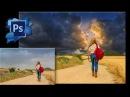 PS CS6 - Как сделать небо в Фотошопе красивым