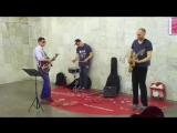 Группа Экспромт. Музыка в метро