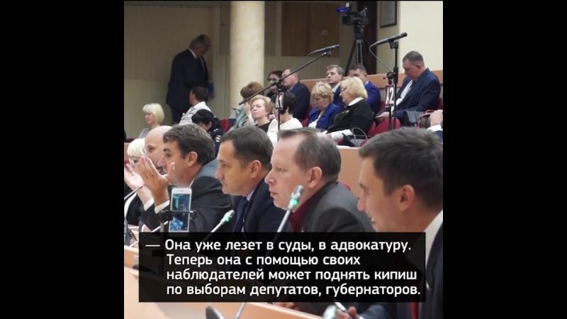 Депутат не уверен в пользе общественников для общества » Freewka.com - Смотреть онлайн в хорощем качестве