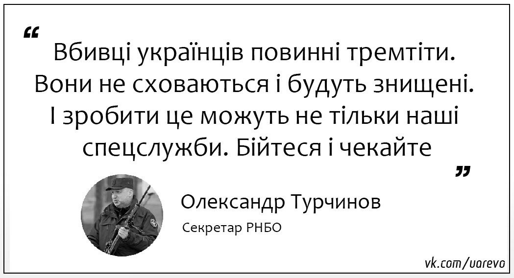 Пять человек из агентурно-информаторской сети боевиков задержаны в Торецке, - ГПУ - Цензор.НЕТ 7302