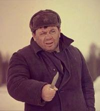Vlad Reznov