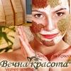 """Велнесс центр """"Вечная Красота"""", Болгария"""