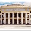 Приднестровский Театр им. Н. С. Аронецкой