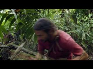 Инстинкт выживания — Primal Survivor 01_Cannibal Legend